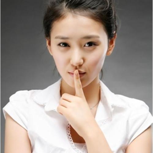 벨소리 Lee Seul Bi