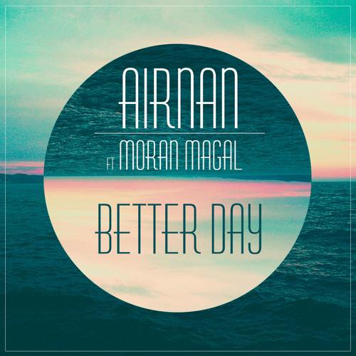 벨소리 Not Afraid - AirNaN