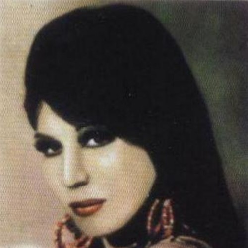 Fayza Ahmed فايزه احمد ست الحبايب Egyptian Arabic song מצרים - Fayza Ahmed فايزه احمد ست الحبايب Egyptian Arabic song מצרים