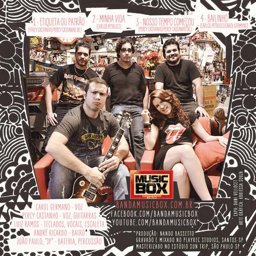 벨소리 Music Box - Track 16 - Music Box - Track 16