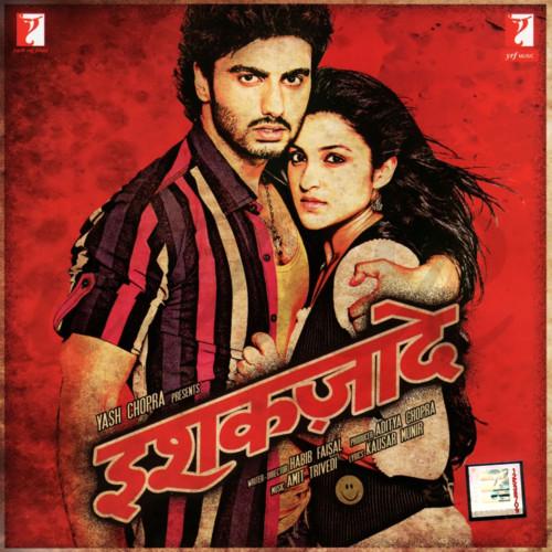 벨소리 Suraj Jagan & Divya Kumar