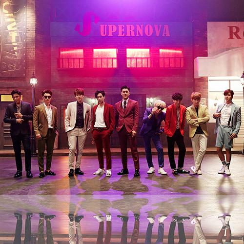 Super Junior - From U Full Audio - Super Junior - From U Full Audio