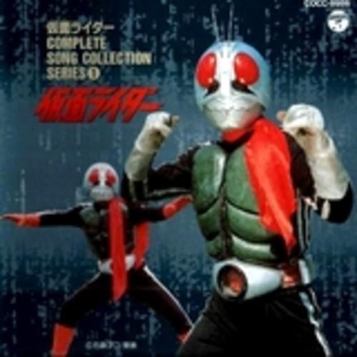 벨소리 Kamen Rider Black Opening - Kamen Rider Black Opening