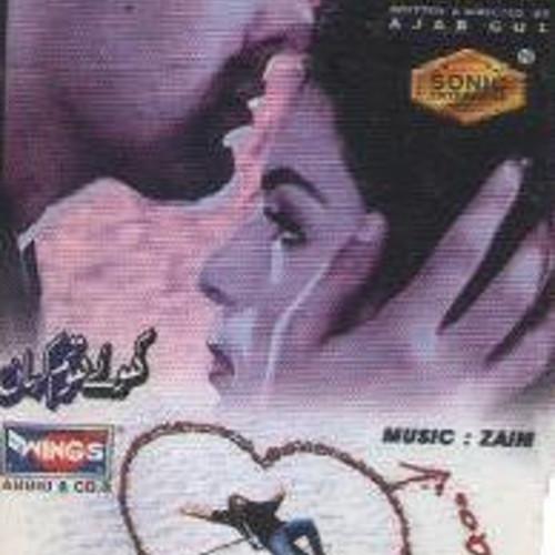 벨소리 Har Har Gange - Full Song - Arijit Singh - Batti Gul Meter C - zain