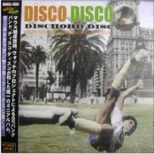 벨소리 disco disco partizani parti parti - disco disco partizani parti parti