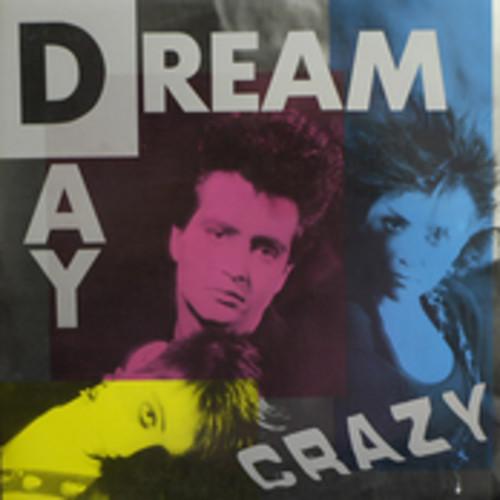 벨소리 Day Dream Ft 黄威尔-忧愁 - Day Dream Ft 黄威尔