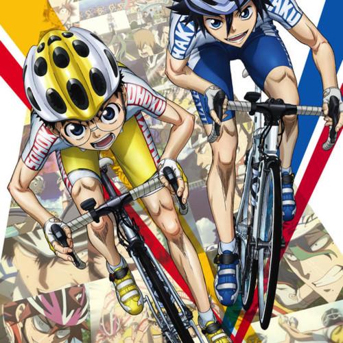 벨소리 Yowamushi Pedal