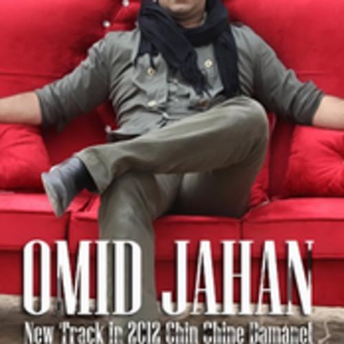 벨소리 Omid Jahan and Vahid Naseh and Nima Shams - Delakam .mp3 - Omid Jahan and Vahid Naseh and Nima Shams - Delakam .mp3
