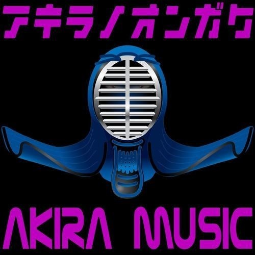 蒼き月満ちて - akira