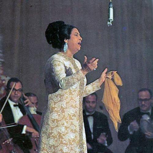 벨소리 ام كلثوم اغنية بعيد عنك Oum Kalthoum - ام كلثوم اغنية بعيد عنك Oum Kalthoum