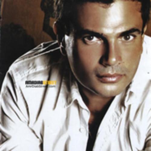 벨소리 Amr Diab ... Gamalo - Video Clip | عمرو دياب ... جماله - فيد - Amr Diab ... Gamalo - Video Clip | عمرو دياب ... جماله - فيد