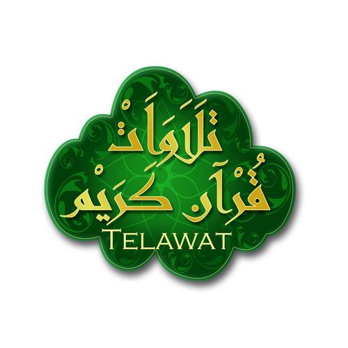 벨소리 111.Al-Masad_سورة المسد - Telawat تلاوات قرآن كريم