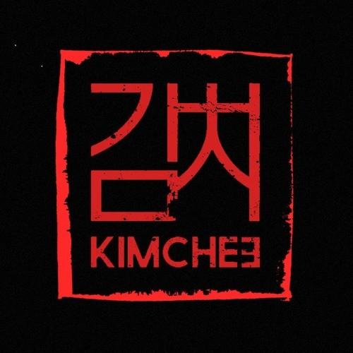 벨소리 Ambivalence - Kimchee