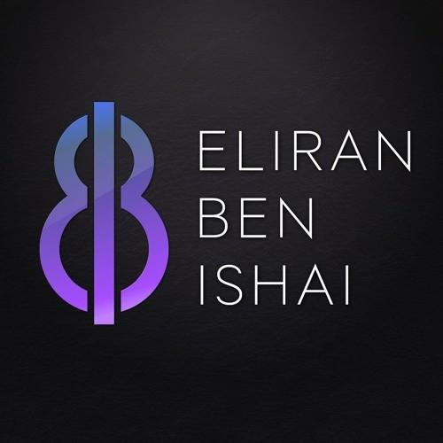 벨소리 I Always Look Back When I Leave - Eliran Ben Ishai