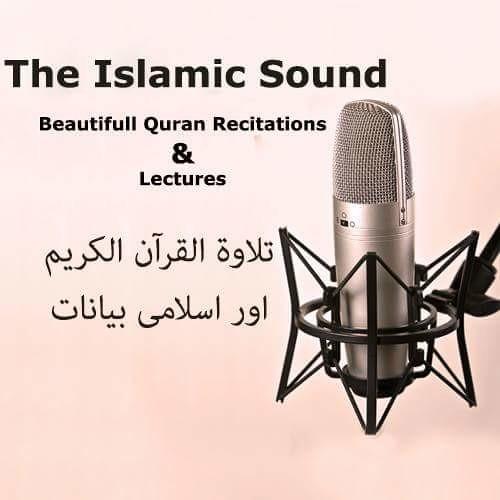 벨소리 Surah Al-mulk Mishary Alafasy Beautiful - The Islamic Sound