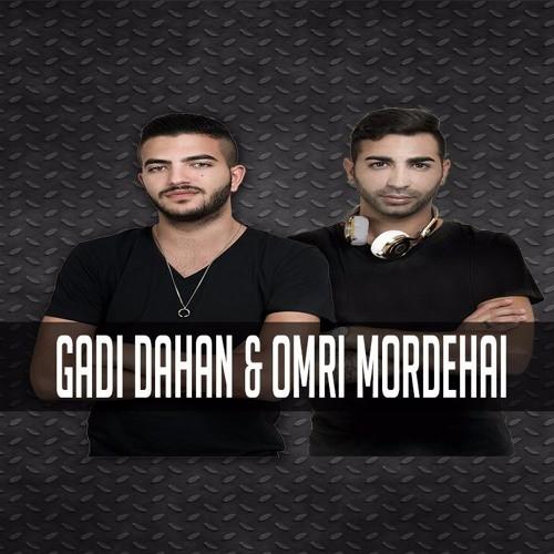 벨소리 Gadi Dahan & Omri Mordehai - Monkey Banana - Gadi Dahan & Omri Mordehai Official