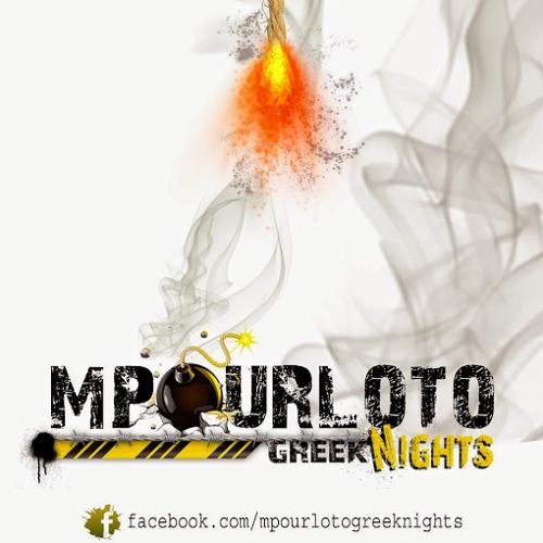 Ηλίας Βρεττός - Όταν Με Κοιτάς | Ilias Vrettos - Otan Me Koi - Mpourloto Greek Nights