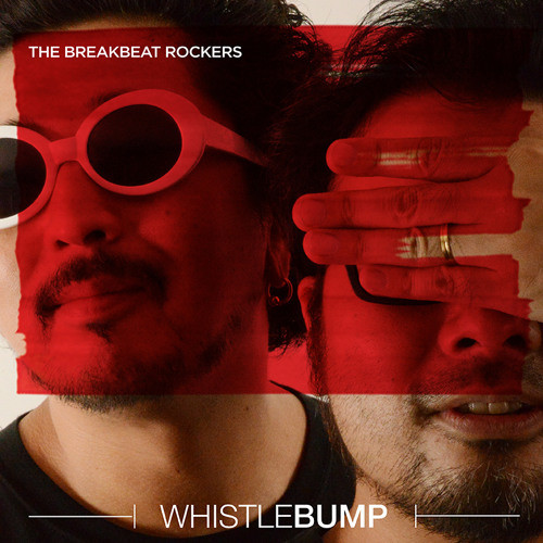 벨소리 The BreakBeat Rockers-Gramada - The BreakBeat Rockers