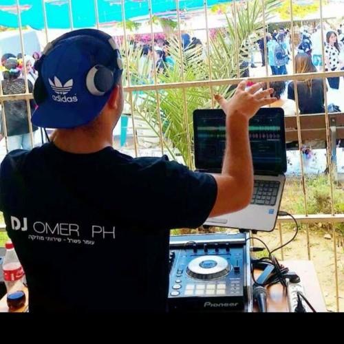 벨소리 DJ OMER PH