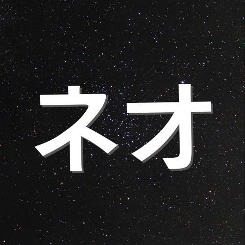 벨소리 BTS - BUTTERFLY REMIX - Nendo