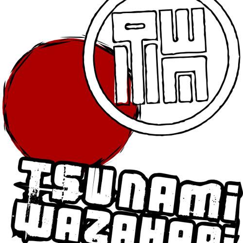 벨소리 Tsunami Wazahari - Supaliquid - Tsunami Wazahari