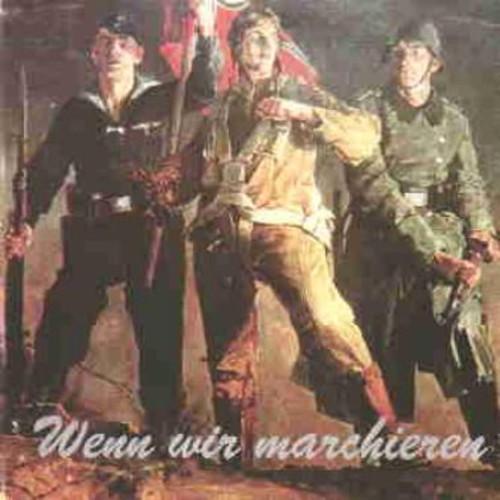 벨소리 Wenn die Soldaten - Soldier Chorus & 6th Music Corps
