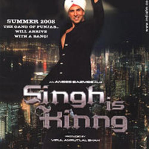 벨소리 Teri Ore - Singh is Kinng