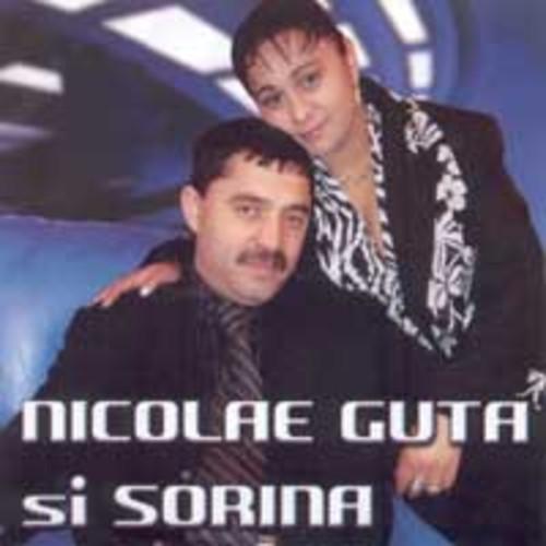 벨소리 Nunta - Nicolae Guta & Sorina
