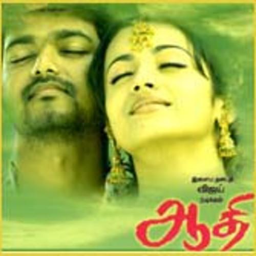 벨소리 Full Audio Song - Kaththi - Aathi