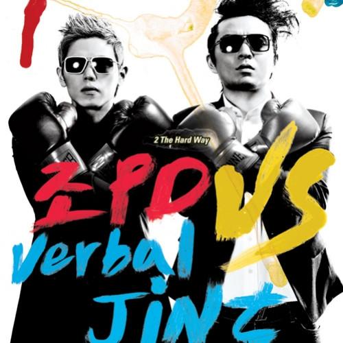 벨소리 종의 기원 (Feat. Swings, 블록 - 조PD, 버벌진트(Verbal Jint)