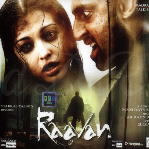 벨소리 Ranjha Ranjha - Rekha Bharadwaj, Javed Ali, Anuradha Sriram