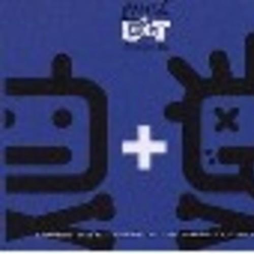 벨소리 The Magic Key - One-T feat. Cool-T