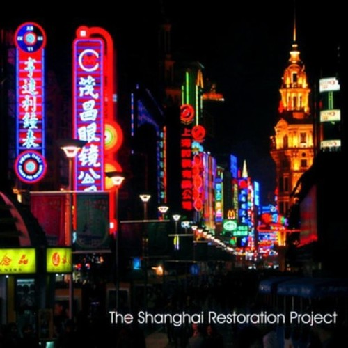 벨소리 Babylon of the Orient - The Shanghai Restoration Project feat. Amos Winbush